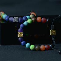 7 Chakra Yoga Braccialetto Braccialetto Braccialetti di fascino Bracciali Bracciali Strandini Equilibrio di guarigione Perle Reiki Buddha Preghiera Pietra naturale per le donne