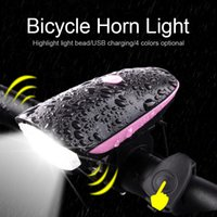 Bicicleta Luz 250LM Batería Estilo multifunción ultra brillante Cuerno eléctrico 2 en 1 bicicleta de timbre eléctrico cuerno de la bicicleta Accesorios