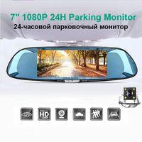 7 inç dokunmatik ekran Araba DVR Çift Lens Arka görünüm Kamera Ayna Video Kaydedici Dash Cam Otomatik Video Kaydedici Park Dash Kamera