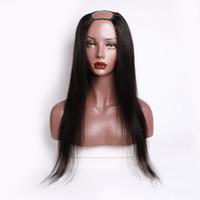 المعرض الحديث 2x4 حريري مستقيم يو جزء شعر مستعار شعر الإنسان الباروكات البرازيلي ريمي الشعر 150٪ الكثافة المتوسطة جزء الأوسط مع اللون الطبيعي