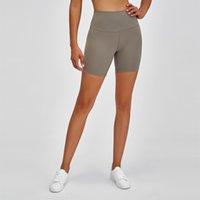Nepoagym PHYSIQUE entraînement Short taille haute Super pour Femme Athletic Shorts Stretchy douce Fitness Femmes Biker