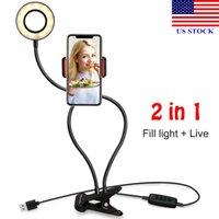 Selfie LED Halka Işık Fotoğrafçılığı USB 12 W W Standı Telefon Tutucu Flaşlar Canlı Video Vlog Smartphone C0200 ABD Stok