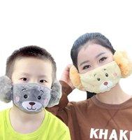 Ear Animals Dibujos animados Escudo cubierta Niños Invierno Cara protectora Adulto Mascarilla Boca 2 en 1 Cara linda KKA8058 Niños Oso Máscaras Máscaras Bucal-Muff Nnkn