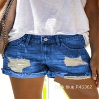 여자 패션 마모 반바지 진 스트리트 의류 여름 플러스 사이즈 찢어진 구멍 플랜지 핫 팬츠 연필 S-5XL
