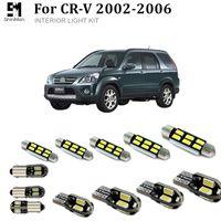 по CANBUS 7pcs X Error Free LED интерьера Light Kit Комплект для Honda CRV CRV аксессуаров 2002-2006 годов