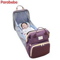 Мешки для подгузников Детская сумка Портативный родительский для мамы рюкзак-коляска Организатор подгузников