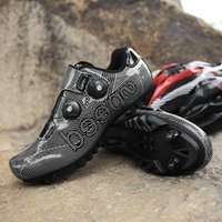 الرجال والنساء المهنيات الدراجة الجبلية الدراجة الطريق الذاتي قفل الدراجات الأحذية تنفس عدم الانزلاق Zapatos Ciclismo