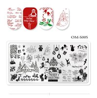크리스마스 네일 아트 플레이트 인쇄 템플릿 네일 장식 인쇄 금형 스탬핑 템플릿 네일 스탬퍼 DIY