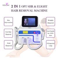 IPL الجلد تجديد آلة إزالة الشعر الدائم SHR الليزر إيليت آلة العناية بالبشرة رجوع إزالة الشعر التجميل معدات للبيع