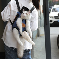 Fashion Plaid Cat Carrier Travel Bag for Dog Backpack Breath...