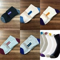 Deodorant mid- leg men' s cotton autumn and Basketball wi...