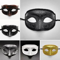 Venice ball makeup mask high-grade environmental protection plastic half face mask Halloween party eye mask for men women Dropshipping F2501