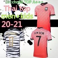 2020 Sul de futebol jerseys coreia filho futebol camisas 20 21 Jersey sul coreia hyung kim lee kim ho filho feitos sob encomenda homens