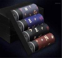 남성 속옷 플러스 사이즈 디자이너 남성 팬티 스트레치 복서 매일 편지는 통기성면 팬티 패션 인쇄하기