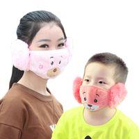 6styles 2 في 1 للأطفال كارتون الدب الوجه قناع مع أفخم غطاء للأذنين سميكة ودافئة أقنعة للأطفال الفم الشتاء فمه دثر GGA3660