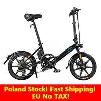 FIIDO L3 Bicicletta elettrica M1 D11 D4S D2S City Bikes 48 V 350W-Power Lithium Electric-Bike Power Pieghevole elettrico Pieghevole E-Bike