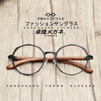 Moda óculos de sol frames Marca Japonesa Rodada Óculos Quadro Homem Mulheres 100% Madeira Miopia Myopia Eyeglasses 2021 Eyewear Prescrição Metal