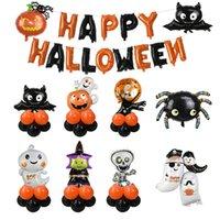 Украшение партии Счастливый Хэллоуин воздушный шар мультфильм фольга Helium шаров для орнамента реквизит дома
