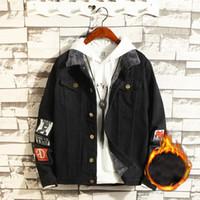 새로운 패션 남성 데님 고민 자켓 캐주얼 힙합 버튼 다운 트럭 운전사 자켓 진 카우보이 코트 블루 블랙 XL-5XL