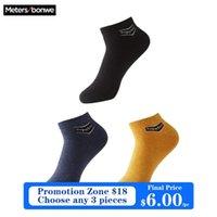 Metersbonwe 3 pares / lote Primavera Verão Homens meias de algodão para esportes dos homens Casual cor sólida curto Meias Masculino