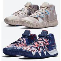 أحذية جديدة Kyrie S2 الهجين التعادل صبغ كامو الصحراء Sashiko حزمة كرة السلة للرجال ايرفينغ ما الأسود رجال الرياضة المدربين حذاء رياضة حجم 40-46
