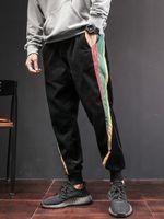 Los pantalones de color del bloque h Parche del basculador de los hombres de la Yozihis masculino algodón ocasional otoño invierno pantalón Negro Plancha pantalon