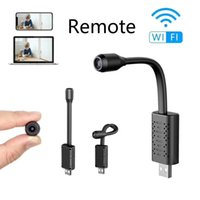 WiFi USB Surveillance de l'appareil photo en ligne Moniteur portable Accueil téléphone portable caméra à distance pratique et facile à utiliser