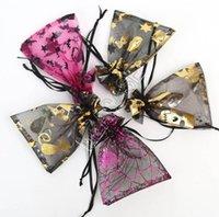 9 * 12cm Halloween Kult Organza-Beutel-Partei Beuter Tunnelzug Geschenke-Verpackungs-Verpackung Cartoon Gold-Kürbis-Schädel-Schläger-Spinnen-Netz Totes D81804