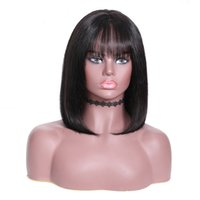 Dilys Black Synthetic Sintetic Pelucas para el cabello para las mujeres negras Pelucas de Bob del cabello humano con la peluca hecha de la máquina llena