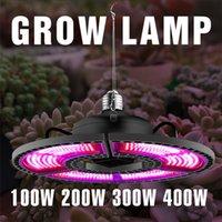 LED الطيف الكامل 100W 200W 300W 400W نمو الخفيفة LED مصنع مصباح E27 زهرة البذور المائية ضوء لمبة 220V E26 تزايد مصباح 110V