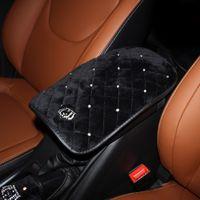 크라운 크리스탈 플러시 자동차 팔걸이 커버 패드 범용 센터 콘솔 자동 암 휴식 좌석 상자 쿠션 커버 보호자 검정