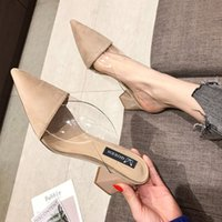 Pointed Toe Suede Square heel High heels Muller slippers wom...