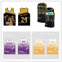 24 8 33 BRYANT Jersey Los Angeles