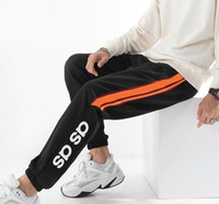 Hommes d'automne avec Sweatpants lettres New Fashion Pantalons simple Track Pants Men Jogger Drawstring pantalon long S-2XL en option