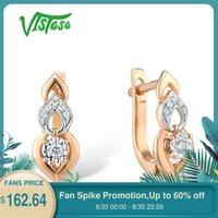 VISTOSO Pure 14K 585 Two-Tone Gold Sparkling Illusion-Set Miracle Plate Алмазные Earrinings для женщин Мода Модные изящных ювелирных изделий