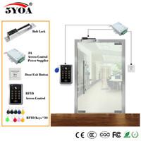 Contrôle d'accès à l'empreinte digitales Système RFID Kit de porte en bois Set de porte + verrouillage magnétique électrique + carte d'identité de carte d'identité + fournisseur d'alimentation + bouton de sortie