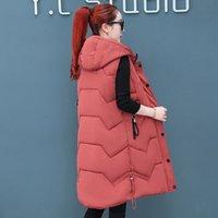 Gilet da donna in stile coreano in stile coreano inverno lungo gilet solido con cappuccio sottile sottile cappotti di spessore di spessore senza maniche collare coperto pulsante coperto
