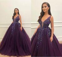 Dark Purple Tulle Princess Vestidos de fiesta Venta de cuentas de bling personalizado Applique Spaghetti Correa Fiesta de la noche formal
