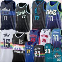 Luka 77 Basketball Basketball Doncic Jersey Nikola 15 Jamal Jamal Murray Derrick 25 Rose Grant 33 Hill Basketball Maillots