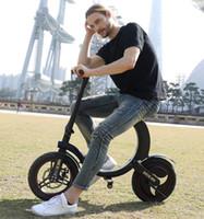 Mankeel 5 Tage Lieferung EU-Lager Neue hochwertige elektrische Fahrrad 7.8AH Batterie 14 Zoll Faltbare elektrische Fahrrad-Roller 35km Reichweite LWT