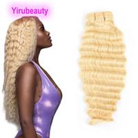 Yiroubeauty Бразильский 100% человеческие волосы 100 г Грайон 1 шт. Блондинка Глубокая волна 613 # Кудрявая вьющиеся двойные Wefts One Bundle