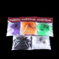 Halloween Scary Party Props White Stretchy Cobweb Fashion Fu...