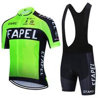 2021 Efapel Зеленой велокоманда Джерси велосипед Брюки ОДЕЖДА Ropa Ciclismo мужского летние MTB PRO велосипедного Майо шорты костюм