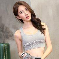 Поглощенный Блуза светло-серый спортивный бюстгальтер Йога Tops Fast Dry Корсет Запуск Solid Color с Letters Ladies Бесшовные Корсет