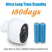 Caméras WiFi P2P Wireless 2mp Caméra IP Piles à bas comprimé Mini alimenté