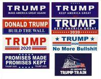 2020 دونالد ترامب الرئيس الأمريكي الانتخابات الوفير السيارات ملصقات الشريط الاحتفاظ جعل الأعلام راية أمريكا العظمى الشارات للدراجات النارية ملصق مائي لاصق السيارات