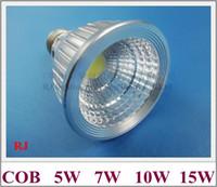 الأضواء البوليفيين الصمام بقعة مصباح 5 واط 7 واط 10 واط 15 واط أدى بقعة ضوء الاستفادة ضوء مضطرب e27 البوليفيين AC85-265V الإدخال الألومنيوم ce عالية مشرق