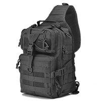 야외 가방 하이킹 배낭 여행 전술 사냥 트레킹 초경량 어깨 가방 전투 CS 등산 캠핑 낚시 가슴