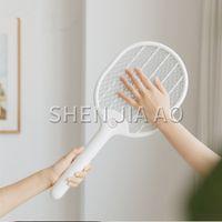 Distributeurs de serviettes humides 207 Chargements Net de ménage Swatter Swatter Outter Toot Tool Handheld 1PC