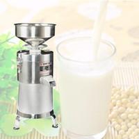 Soja comercial Exprimidor Batidora de soja fabricante de leche Rectificadora Cocina Hogar grano Grinder automáticos separados de acero GrinderStainless